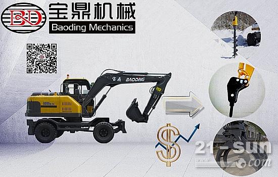 多功能性能,全面提升作业范围,优化提升的BD95W-9A新款轮式挖掘机作业性能
