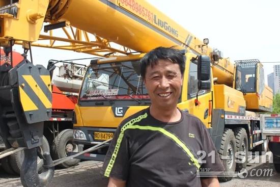 李先生的爱车--柳工TC750C5起重机