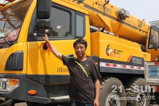 内蒙古赤峰起重机用户 李先生