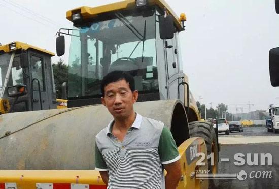 徐州压路机操作机手王明德,驾驶徐工压路机10年