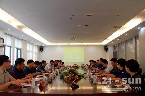 七位公司领导共同出席此次会议