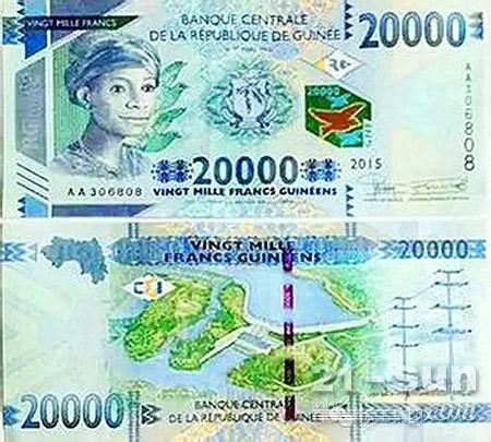徐工参建的凯乐塔水电站登上新版几内亚货币