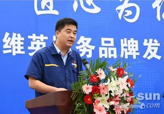徐工施维英营销公司总经理魏建华讲话