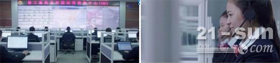 精心搭建客户关系管理系统CRM和远程智能管理X-LINK车联网系统