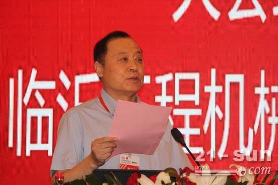 临工集团董事长王志中在大会中致辞