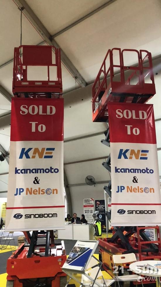 星邦重工参展剪叉设备已被马来西亚KNE公司秒单