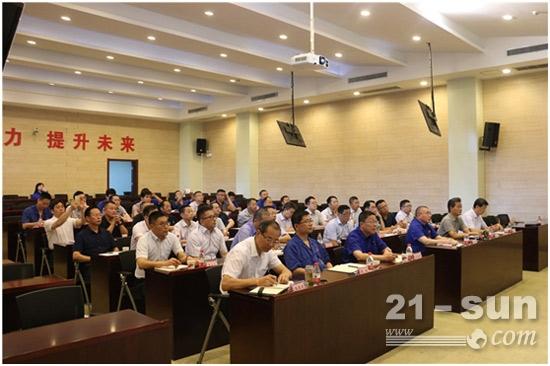 合力股份召开半年度国内营销工作会议