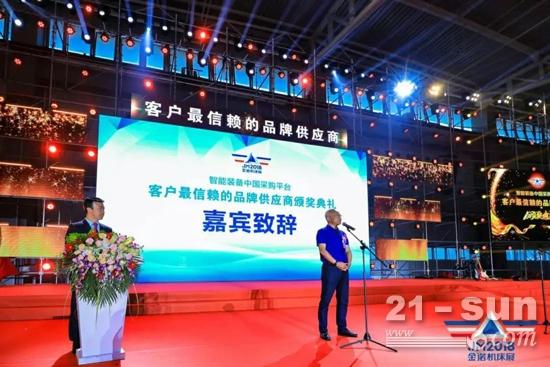 中国国际贸易促进委员会俄罗斯世界杯买球协会会长孙喜田先生的致辞