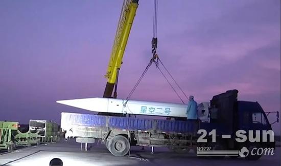 """""""星空""""-2火箭"""