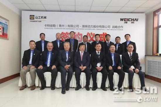 潍柴动力与卡特彼勒(青州)迈向新征程