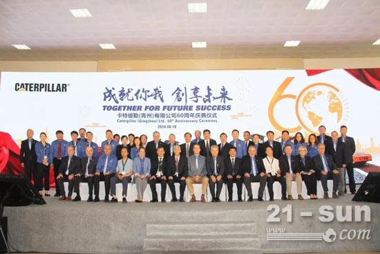 卡特彼勒青州今日隆重举办山工机械品牌60周年庆祝活动现场