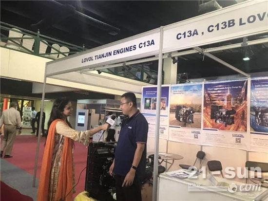 雷沃发动机亮相巴基斯坦国际电力设备展