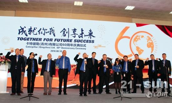 卡特彼勒青州誓为客户提供最高水准的产品与服务