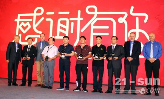 卡特彼勒青州为优秀供应商、代理商颁奖