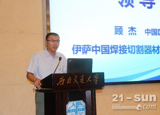 伊萨中国区行业销售总监顾杰在开幕式上致辞