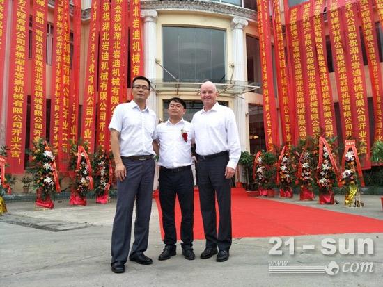 赵辉(中)在湖北岩迪机械有限公司成立仪式上