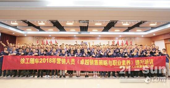 清华大学、上海交通大学特约讲师王同老师进行专业授课