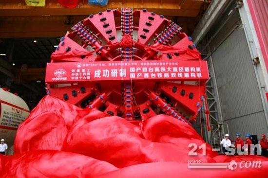 铁建重工大直径盾构机成功贯通京沈高铁望京隧道和北京新机场线区间