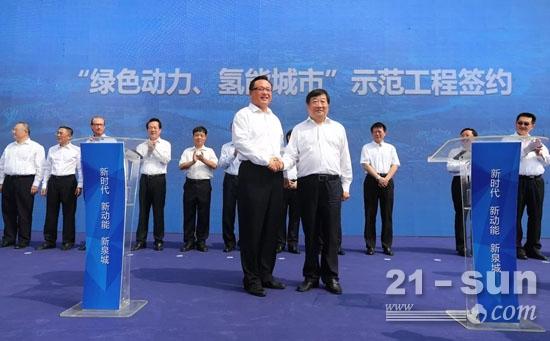山东重工与济南市签署战略合作协议