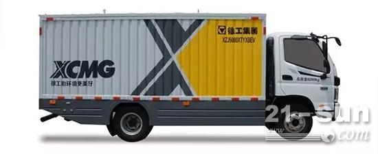 徐工一体化纯电动密闭式桶装垃圾车