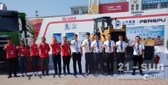 上海彭浦与上汽红岩携手亮相雄安工程机械展
