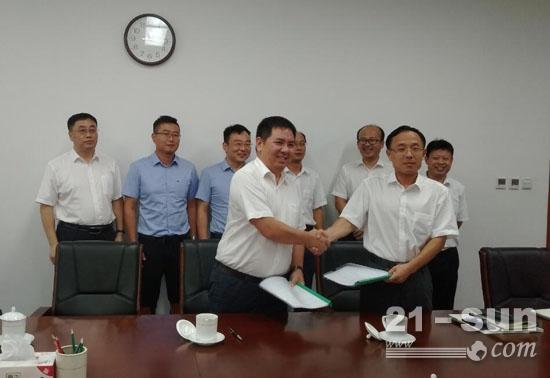 星邦重工与中石化十建签订年度战略合作协议