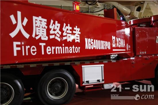 世界级大跨度、超高层、超大流量CAFS移动灭火装备