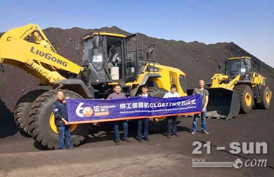 中亚首单CLG877H完成交付