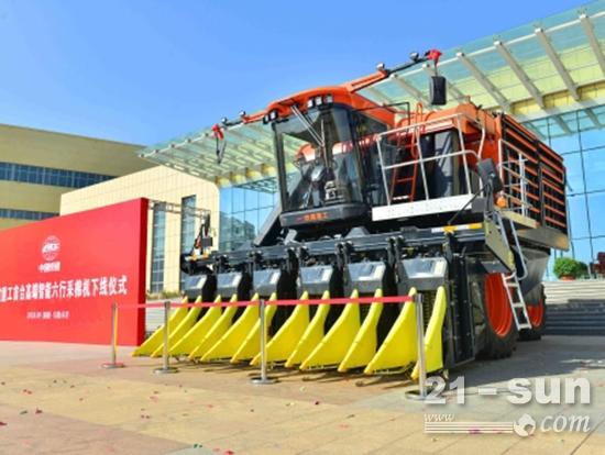 铁建重工首台高端智能六行采棉机