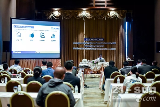 2018徐工集团东南亚区域专用产品技术分享会现场