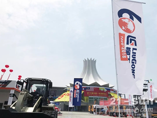 第15届中国——东盟博览会