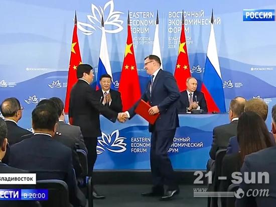 合作框架协议签署现场