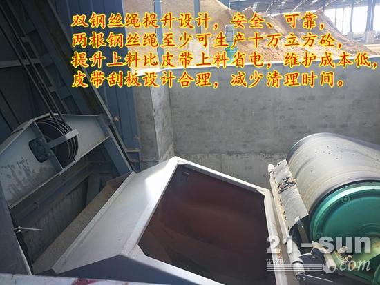 泰安龙诚建材HZS120D(地仓式)搅拌站顺利投产