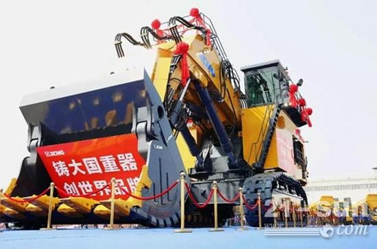 2018年4月中国最大吨位700吨液压挖掘机重磅下线