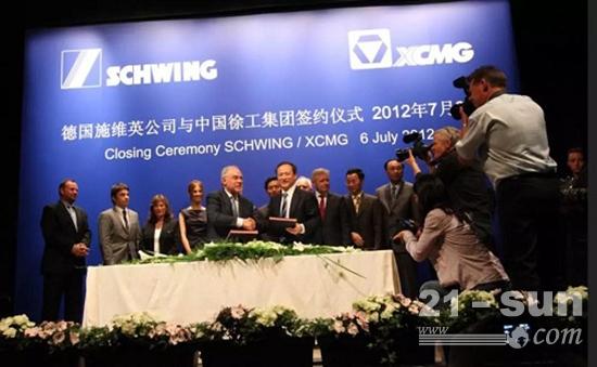 徐工跨国并购全球混凝土机械领先企业德国施维英公司等3家?#20998;?#20225;业