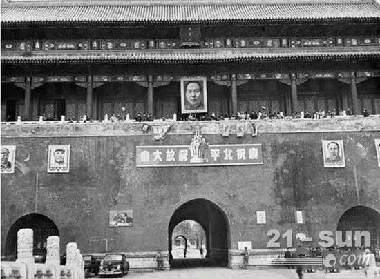 1949年2月12日,庆祝北平解放大会