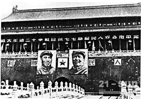 """1949年7月7日,纪念""""七七""""抗战12周年大会"""