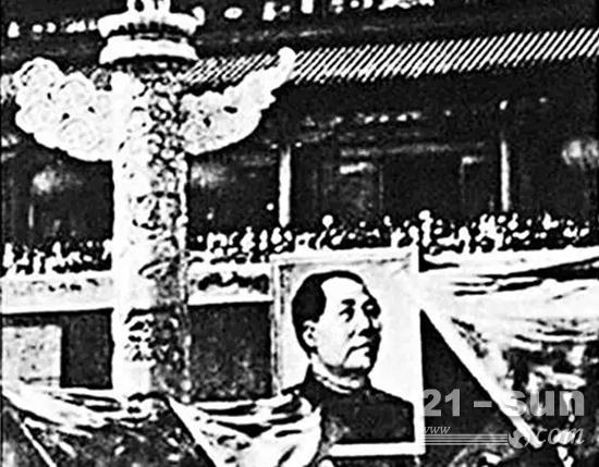 """1950年""""五一""""国际劳动节"""
