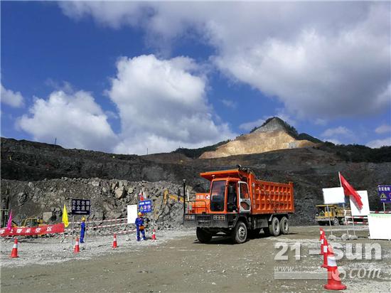 新能源动力电池组矿用卡车