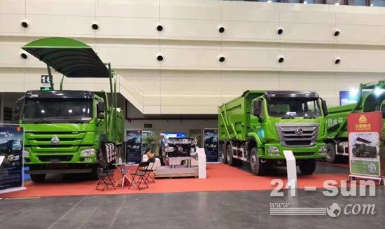 中国重汽智能环保渣土车闪耀中国(河南)城市建设博览会