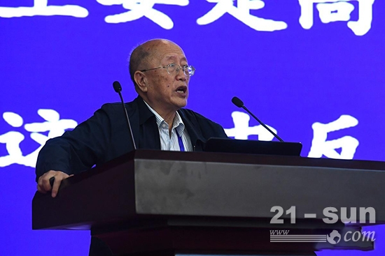 中国机械工业联合会特别顾问蔡惟慈演讲