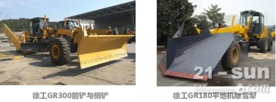 在平地机上安装专门的除雪辅具如V形铲,侧铲及滚刷等能大幅提高平地机除雪效率
