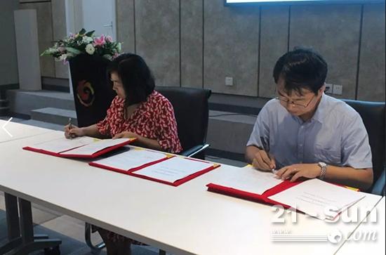 兴遥数据与智星空间签订《星载合成孔径雷达战略合作协议》