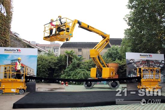 欧历胜纯电动曲臂式高空作业平台新品HA20LE上市