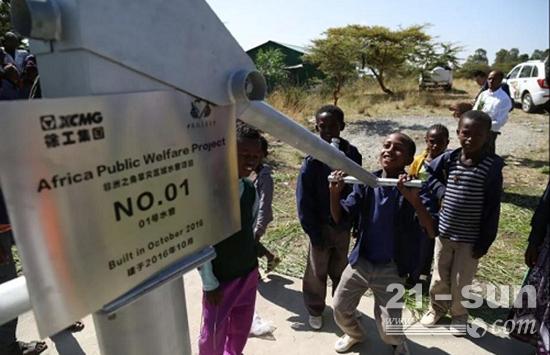 """徐工捐建的""""非洲水窖""""深受孩子们的喜爱"""