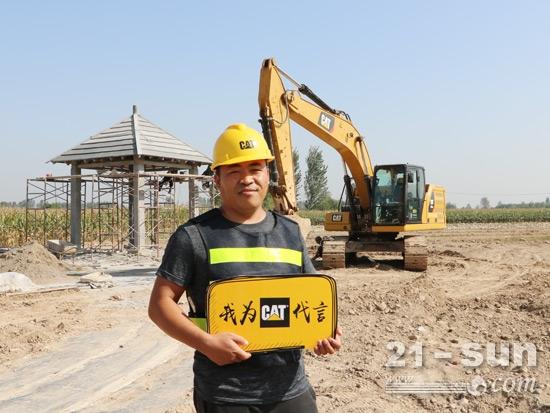 惠民县同山建筑工程有限公司赵远军