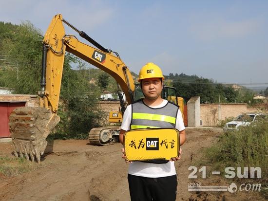 汤财云和他的CAT 320挖掘机
