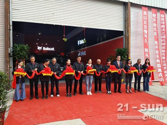 河南沃之福山猫形象店开业