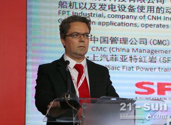 上汽菲亚特红岩动力总成有限公司总经理 Edoardo Ziliotto介绍公司发展