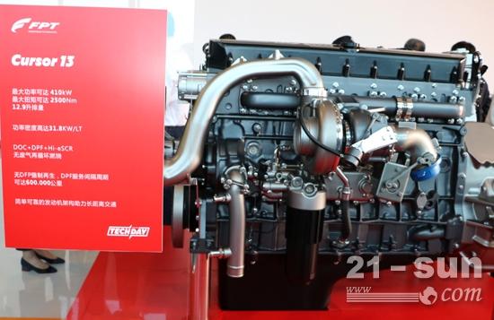 菲亚特Cursor 13高效天然气发动机